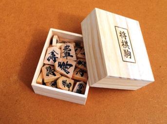 駒箱に入った将棋の駒