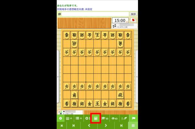 81道場の対局画面(持将棋アイコンに赤枠)